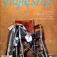 aqa_zines_makeshift_issue9_fall_015_m.tif