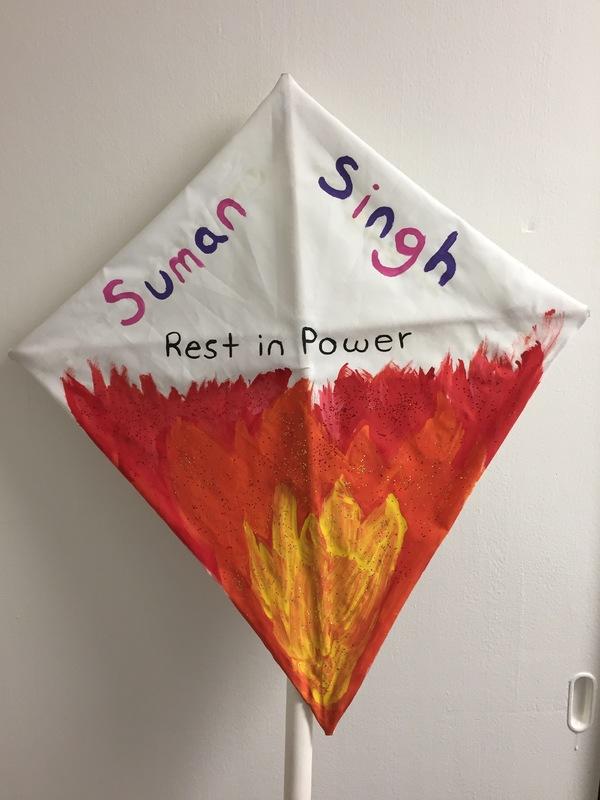Suman Singh.JPG
